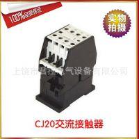 CJ20 交流接触器 CJ20-630A 厂家专卖