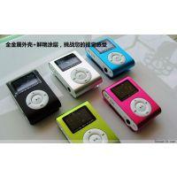 工厂直销 有屏夹子MP3 带屏幕插卡MP3 支持歌词 电子书功能 礼品