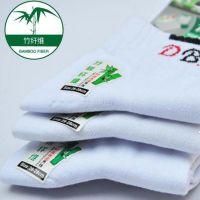 厂家直销 免费加盟 814 贵人果品牌 男士竹纤维袜子 库存处理特卖