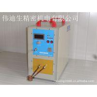 厂家直销 供应高频焊机、热处理、加热设备应用资料及价格