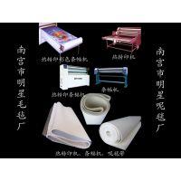 6L型压花盒装面巾机  压花面巾机 自动修边封口复卷机毯带