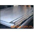 供应耐高温不锈钢板