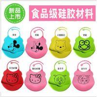 厂家直销防水硅胶围兜 围兜 母婴用品 围嘴围兜优质低价