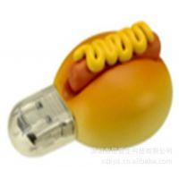 硅胶香肠面包U盘,免费定制logo,礼品U盘