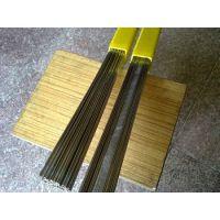 英达科铝镁焊丝