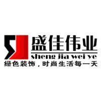 北京60平米小户型装修需要多少钱