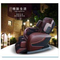 【按摩椅生产厂家】零重力按摩椅代理/翊山电器/厂家直销/尊贵享受/品质保证