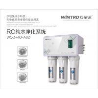 净水器品牌代理,反渗透净水器代理,纯水机代理,直饮水厂家