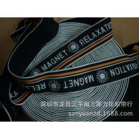 厂家销售 提花弹力带 尼龙织带 罗纹织带 印花织带