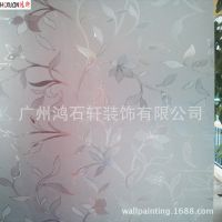 鸿轩新款静电免胶玻璃贴膜厨房移门贴纸窗户窗花纸透光不透明0616