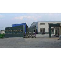 固安县鸿拓过滤设备厂