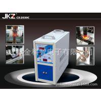 复合片地质钻头焊接设备_节能型高频焊机
