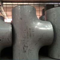 304不锈钢管件 佛山不锈钢三通(DN50)