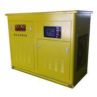 30千瓦自启动汽油发电机价格多少钱