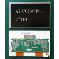 AT070TN83V.1之7寸TFT.7寸彩屏