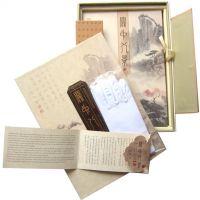 西安礼品丝绸绢关中八景画册又名长安八景邮票珍藏纪念画册