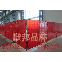 供应默邦焊接机器人隔断屏风,铝合金焊接屏风