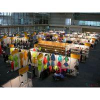 2016中国纺织品服装贸易展览会(巴黎)