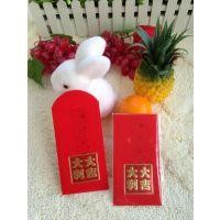 天河区红包订制 天河区红包制作厂家 专业的红包印刷厂