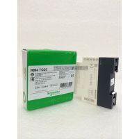 施耐德相序继电器RM4TG20 相序和缺相检测 缺相保护