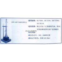 xt69821石油产品酸值测定仪