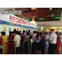 2017年缅甸国际橡塑及包装展览会(PLASTICS MYANMAR)