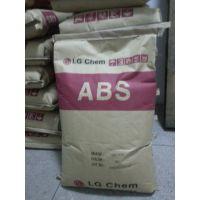 供应阻燃级ABS/AF-312C 韩国LG/AF-312C 电子电器部件