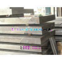 湖南现货5052铝板,5052氧化铝板,可氧化、拉伸,规格齐