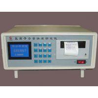 供应CL-A氯离子含量快速测定仪厂家