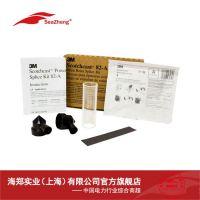 3M82-A系列低压冷缩中间灌胶接头