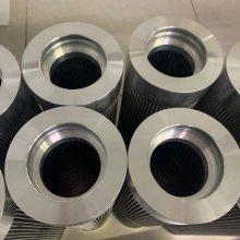 电厂滤油机滤芯 HP8139MAVL-滨特尔pentair滤芯