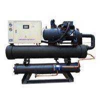 供应工业冷水机|冷冻机|螺杆式冷水机|低温冷水机