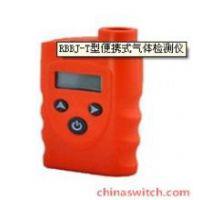 可燃气体报警仪供应齐齐哈尔RBBJ-T便携式可燃气体报警仪