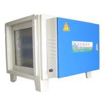 供应厨房油烟治理设备、厨房油烟净化器、厨房油烟除味机