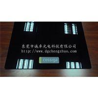东莞厂家诚卓光电供应德国肖特用优质耐高温黑色微晶玻璃面板,陶瓷玻璃,黑晶板