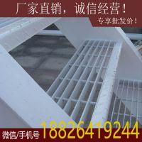 广州碳钢格栅板厂 镀锌钢格板价格 格栅板供应