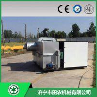 自动排渣式生物质颗粒燃烧机
