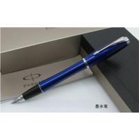 供应Parker/派克笔 都市 海洋蓝白夹宝珠笔 签字笔 商务礼品 会议签字笔定制
