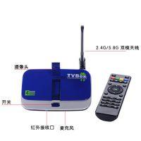 新款四核RK3188安卓播放器2G内存 网络高清电视机顶盒TV 蓝牙 MINI PC 2G+8G