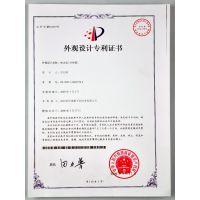 深圳市好美水HML-628MM智能豪华柜式电解水机即时加热即开即饮双制冷冰胆符合好水六大标准