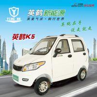 英鹤K5电动四轮车可做把式或方向盘式适合老年人驾驶