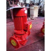 立式单级消防泵选型XBD1/47-100L-100A温邦消防水泵厂家报价
