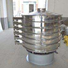 金属粉末自动分选机 冶金行业振动筛 多种型号可定制 恒宇机械 厂家直销