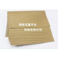 fsc 牛皮纸、牛皮纸、伽立环保牛皮纸(在线咨询)
