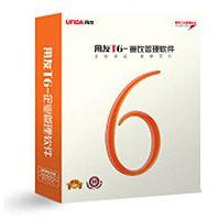供应用友T6畅捷通企业管理软件