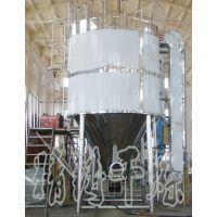 立式优质ZLPG系列中药浸膏喷雾干燥机 品质保证