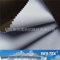 333GSM 涤纶四面弹复合拉毛布 防水TPU三层复合面料