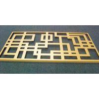 广州乐斯尔木纹铝单板 专业生产(铝窗花)厂家