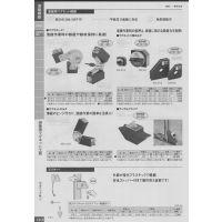 KANETEC焊接用途磁鐵工具代理南京园太