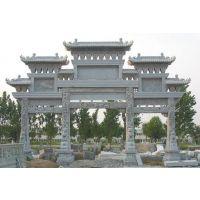 多种天然石材石牌坊 石牌楼 石门 适用各种场所 低价出售